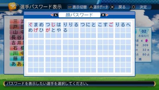f:id:yukki1127:20160711180537j:plain