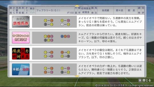f:id:yukki1127:20160722075901j:plain