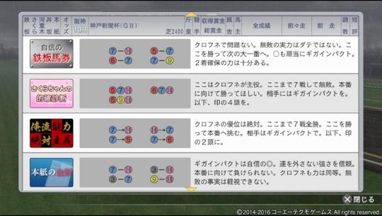 f:id:yukki1127:20160805065704j:plain