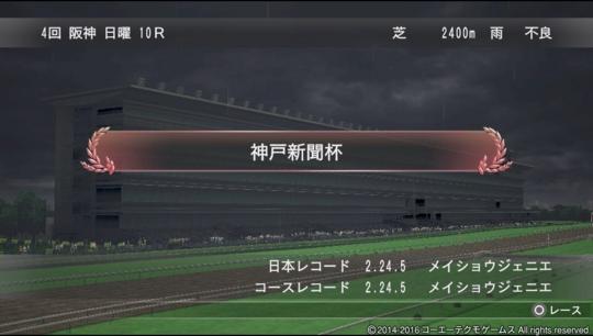 f:id:yukki1127:20160805065742j:plain