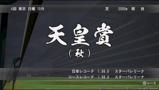 f:id:yukki1127:20160806070053j:plain
