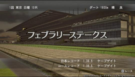 f:id:yukki1127:20160808083019j:plain