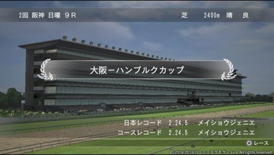 f:id:yukki1127:20160810080458j:plain