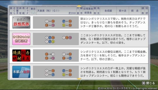 f:id:yukki1127:20160814064233j:plain