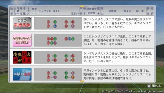f:id:yukki1127:20160815082701j:plain