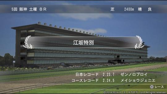 f:id:yukki1127:20160823080558j:plain