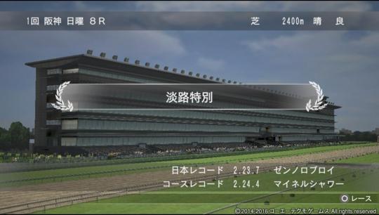 f:id:yukki1127:20160825063725j:plain