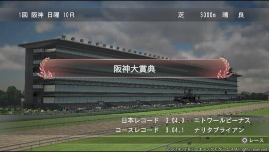 f:id:yukki1127:20160825064307j:plain