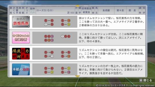 f:id:yukki1127:20160904055001j:plain