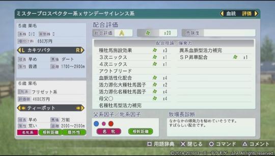f:id:yukki1127:20160908084707j:plain
