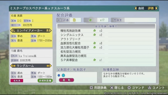 f:id:yukki1127:20160908084812j:plain