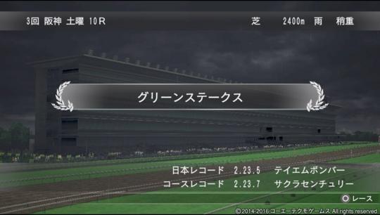 f:id:yukki1127:20160910080439j:plain
