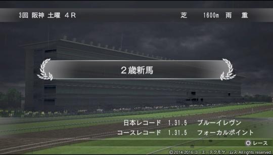 f:id:yukki1127:20160915073406j:plain