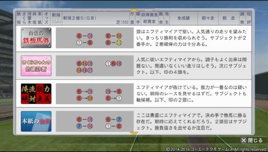 f:id:yukki1127:20160918070004j:plain
