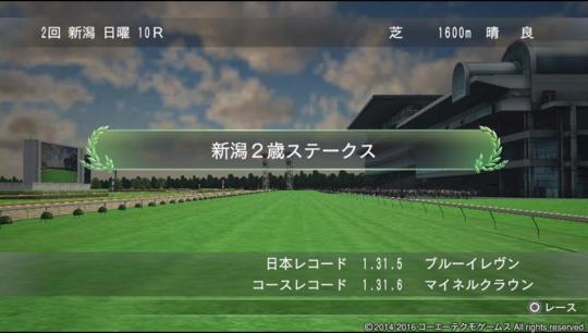 f:id:yukki1127:20160918070052j:plain