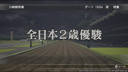 f:id:yukki1127:20160925072621j:plain