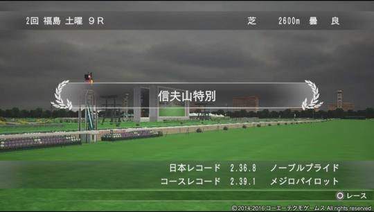 f:id:yukki1127:20161005070055j:plain
