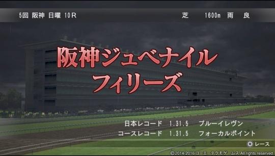 f:id:yukki1127:20161007053925j:plain