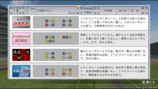 f:id:yukki1127:20161008064037j:plain