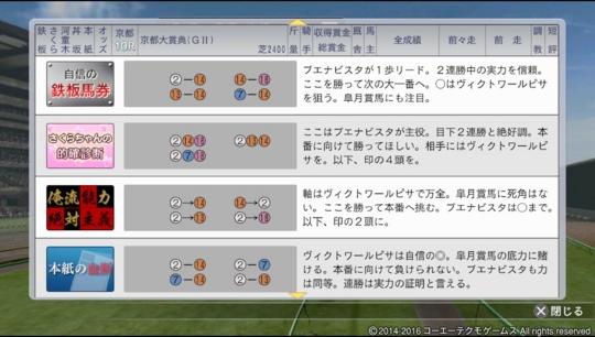 f:id:yukki1127:20161012065445j:plain
