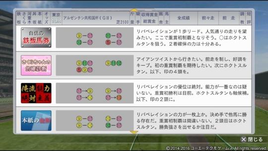 f:id:yukki1127:20161013072043j:plain