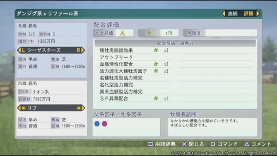 f:id:yukki1127:20161017065007j:plain