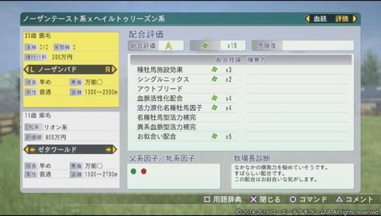 f:id:yukki1127:20161017065903j:plain