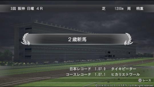 f:id:yukki1127:20161025060317j:plain