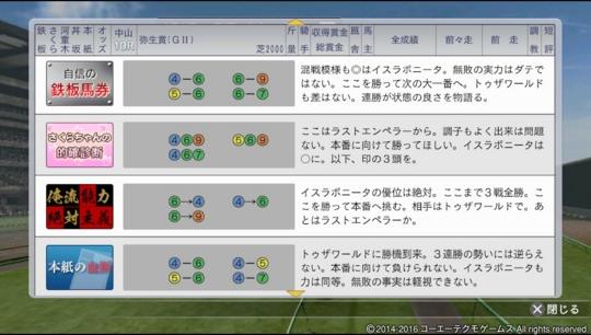 f:id:yukki1127:20161101073008j:plain