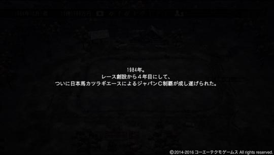 f:id:yukki1127:20161123073001j:plain