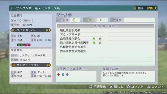 f:id:yukki1127:20161205074850j:plain