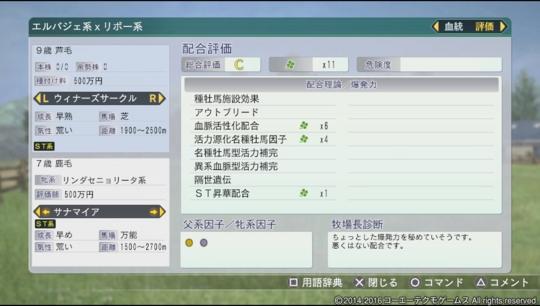 f:id:yukki1127:20161205075658j:plain