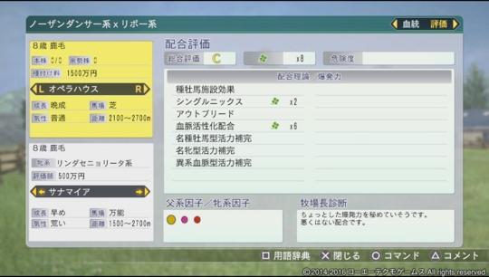 f:id:yukki1127:20161206080552j:plain