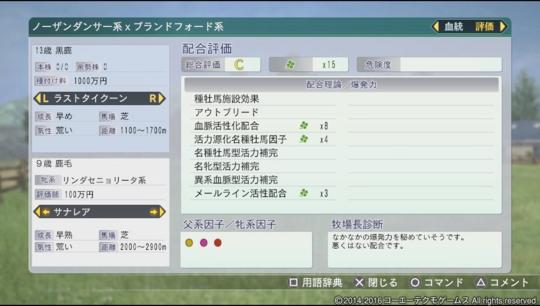 f:id:yukki1127:20161206080602j:plain