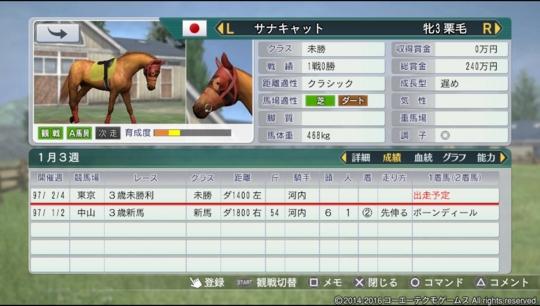 f:id:yukki1127:20161208071518j:plain