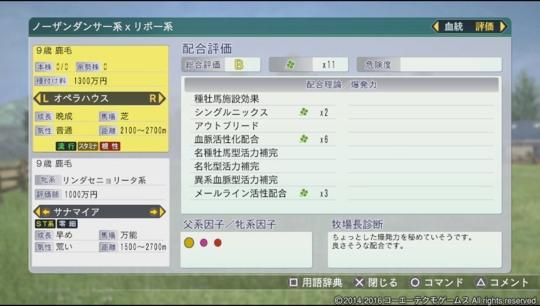 f:id:yukki1127:20161209060101j:plain