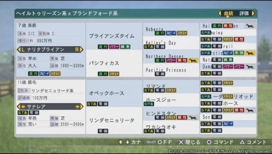 f:id:yukki1127:20161212064828j:plain