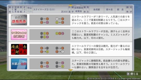 f:id:yukki1127:20161215060015j:plain