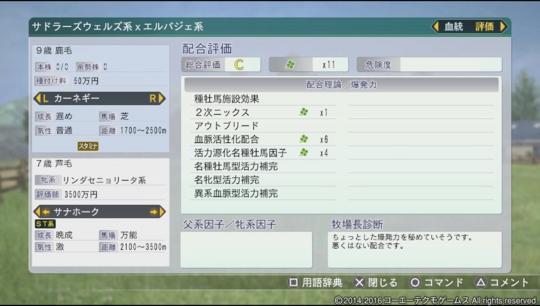 f:id:yukki1127:20161216053447j:plain