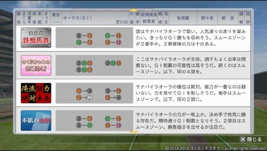 f:id:yukki1127:20161219082545j:plain