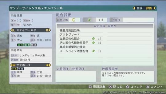 f:id:yukki1127:20161224062614j:plain