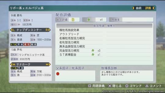 f:id:yukki1127:20161225065504j:plain