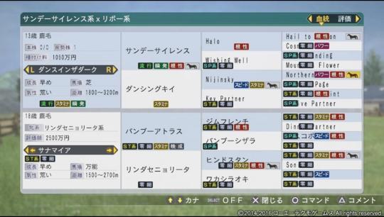 f:id:yukki1127:20161225065801j:plain