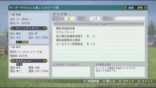 f:id:yukki1127:20161230071357j:plain