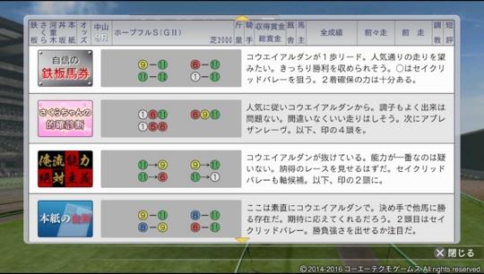 f:id:yukki1127:20170101080557j:plain