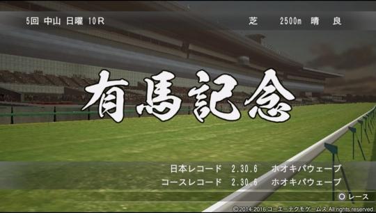 f:id:yukki1127:20170101082338j:plain