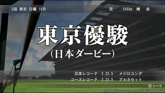 f:id:yukki1127:20170103060820j:plain