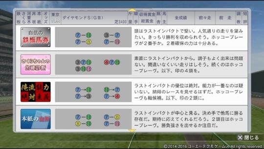 f:id:yukki1127:20170120080502j:plain