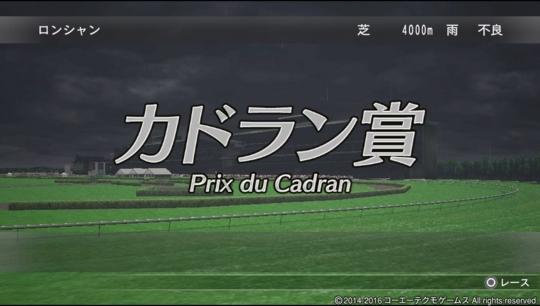 f:id:yukki1127:20170125082736j:plain