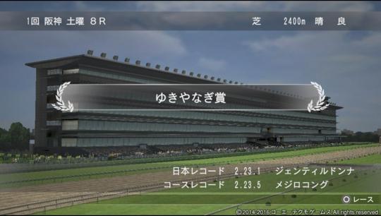 f:id:yukki1127:20170127085304j:plain